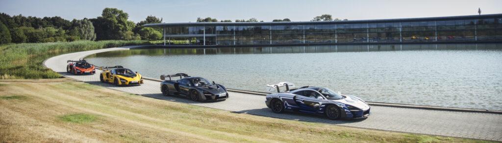 McLaren Headquarters Senna